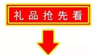 【购给力 够好礼】广汽本田厂家直销限时抢购会.深圳站火爆来袭
