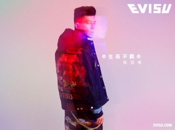 陈冠希再度成为EVISU品牌形象代言人,率性演绎EVISU 2019秋冬系列