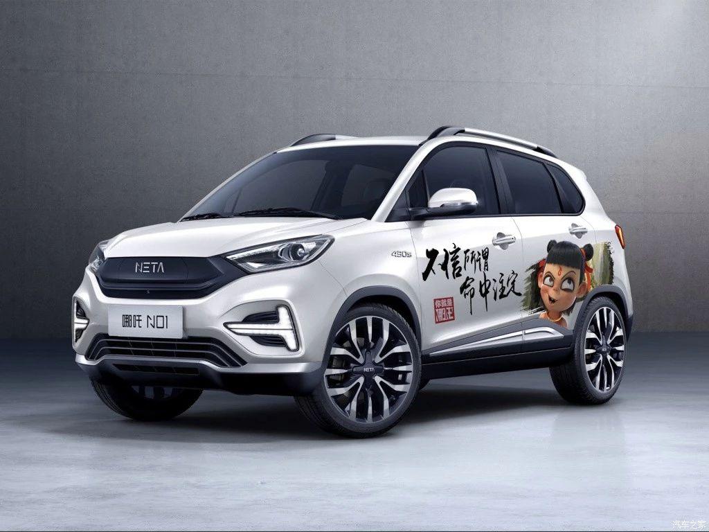 「汽车V报」2020款哪吒N01于8月12日上市;2020款讴歌NSX官图发布-20190809-VDGER