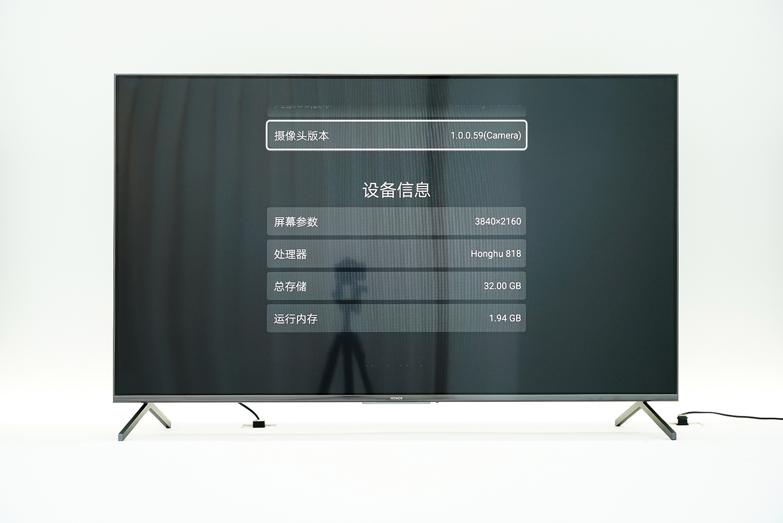 荣耀智慧屏上手体验:首发搭载鸿蒙系统 升降式摄像头的照片 - 21
