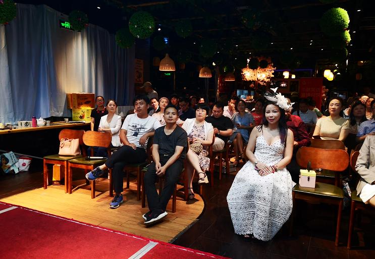 共享圈企业家下午茶第七期主题沙龙成功举办