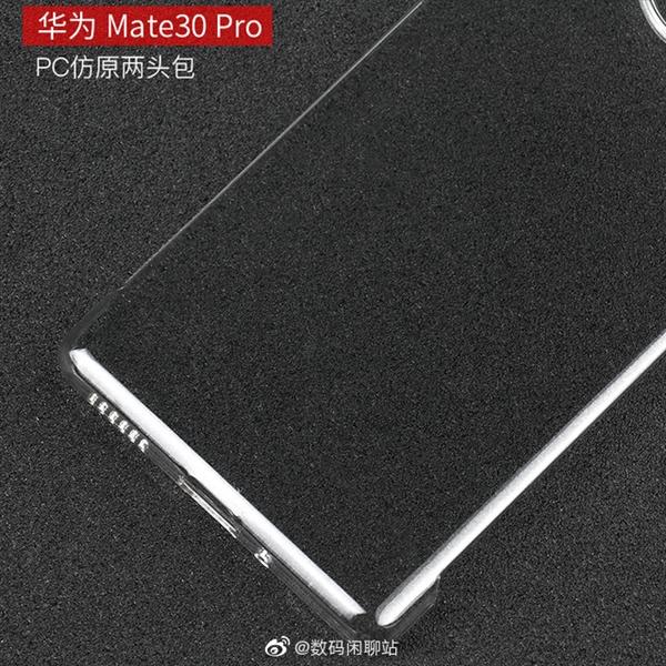 华为Mate 30 Pro外形曝光:预装EMUI10、或10月发布的照片 - 3