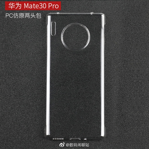 华为Mate 30 Pro外形曝光:预装EMUI10、或10月发布的照片 - 1