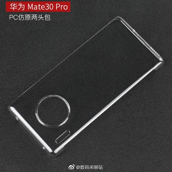 华为Mate 30 Pro外形曝光:预装EMUI10、或10月发布的照片 - 2
