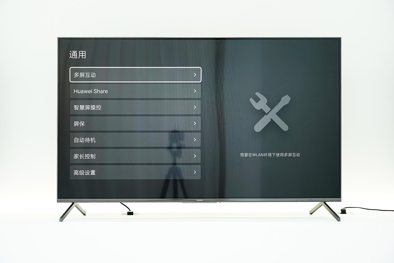 荣耀智慧屏上手体验:首发搭载鸿蒙系统 升降式摄像头的照片 - 19
