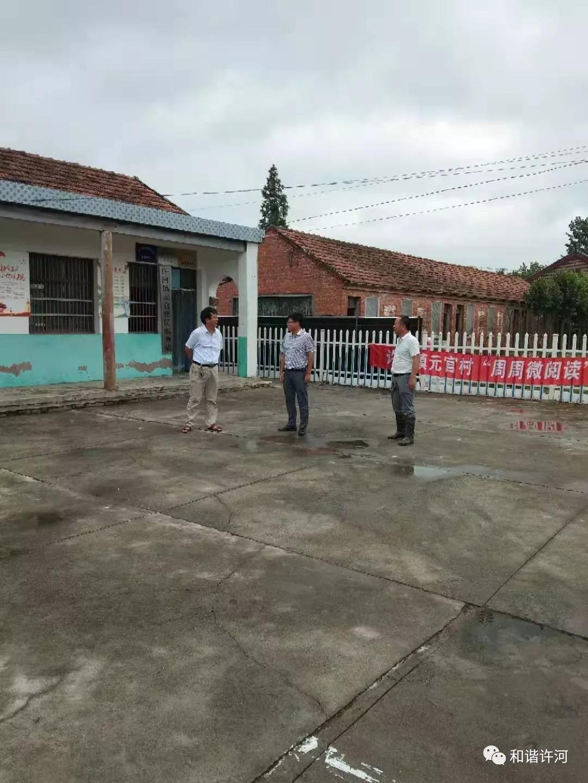 东台市许河镇全镇总动员确保防台防汛安全