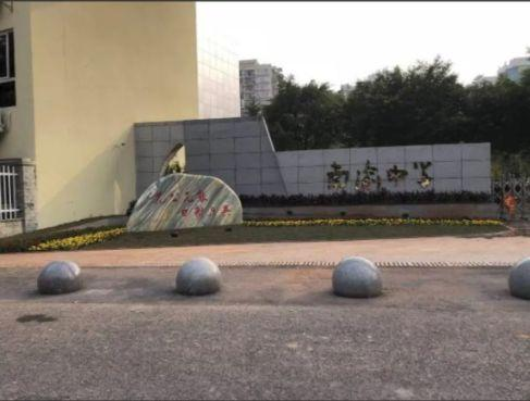重庆南开中学初中部在哪里?各校区学费信息全解析
