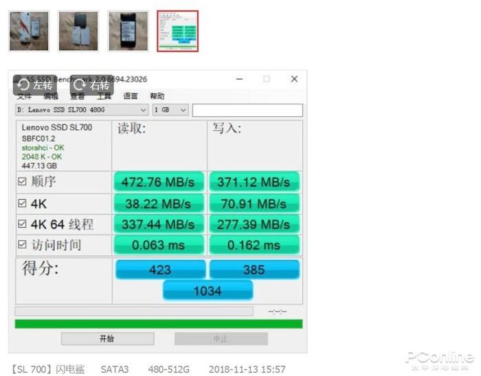 拿同事新买的SSD 说说存储行业普遍的虚标乱象的照片 - 6