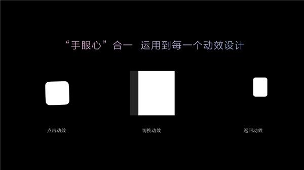 EMUI10全新界面曝光 华为设计部部长毛玉敏专访的照片 - 15