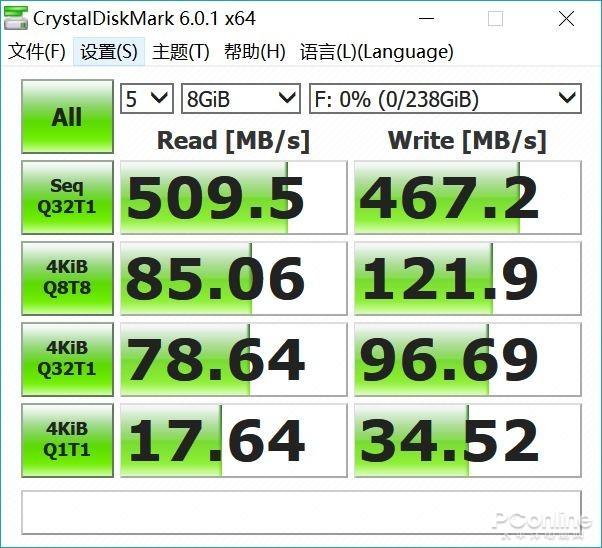 拿同事新买的SSD 说说存储行业普遍的虚标乱象的照片 - 4