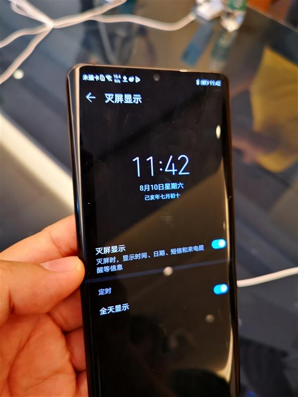 EMUI10全新界面曝光 华为设计部部长毛玉敏专访的照片 - 21