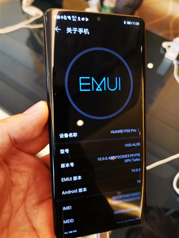 EMUI10全新界面曝光 华为设计部部长毛玉敏专访的照片 - 17