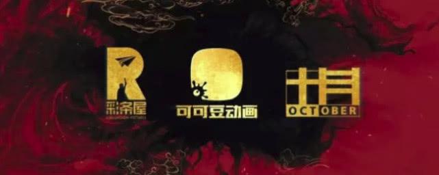 《哪吒》票房超《红海行动》,位列中国电影票房榜第四的照片 - 10