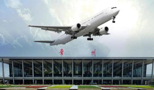 常州机场单日旅客吞吐量1.48万人次,创通航以来历史新高