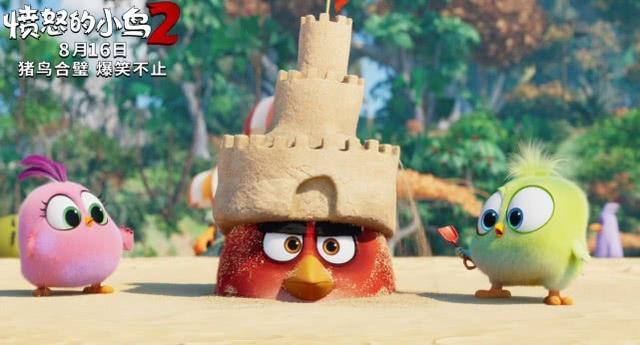 《愤怒的小鸟2》笑到停不下来的照片 - 3