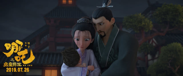 《哪吒》票房超《红海行动》,位列中国电影票房榜第四的照片 - 8