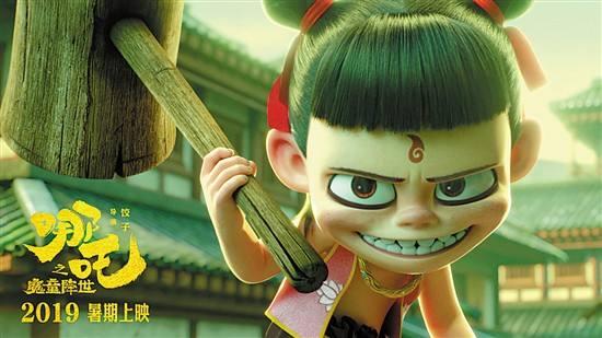 《哪吒》票房超《红海行动》,位列中国电影票房榜第四的照片 - 6