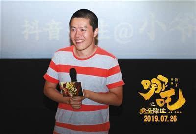 《哪吒》票房超《红海行动》,位列中国电影票房榜第四的照片 - 11
