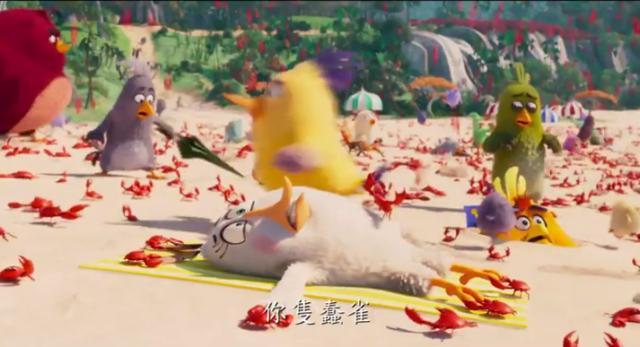 《愤怒的小鸟2》笑到停不下来的照片 - 7