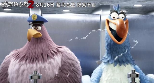 《愤怒的小鸟2》笑到停不下来的照片 - 8