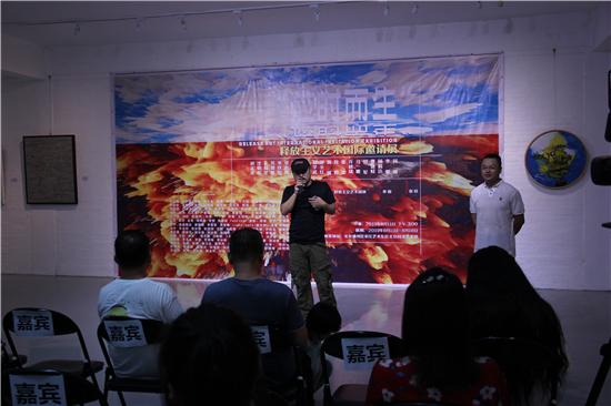 """""""应时而生""""释放主义艺术国际邀请展在北京同泽艺术馆顺利开幕"""