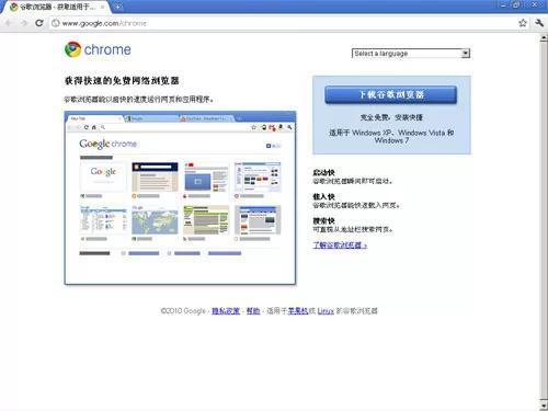 Chrome用十年杀死IE 将沦为又一个IE?的照片 - 5