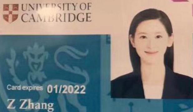 章泽天赴剑桥大学读书:学生证曝光
