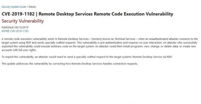 微软发布补丁:修复了远程桌面组件中两个高危漏洞的照片 - 2