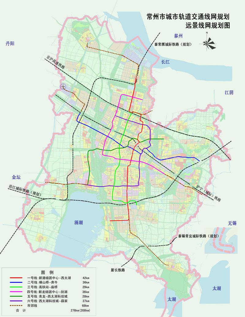 常州地铁总线路规划图:常州地铁1号线~6号线总规划图(高清版)
