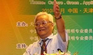 范世福:光文化的倡导者