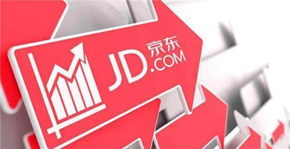 财报解读:京东Q2净利润5亿美元,股价大涨12.89%