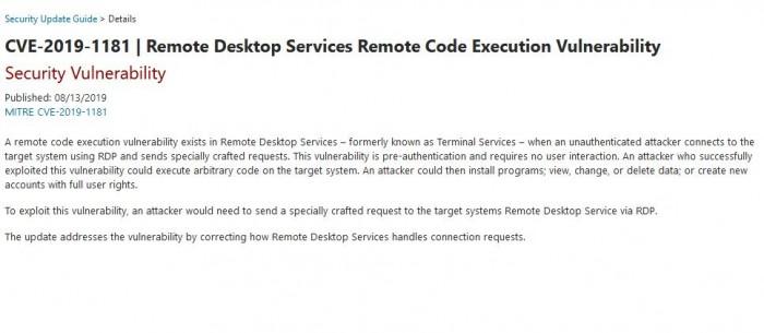 微软发布补丁:修复了远程桌面组件中两个高危漏洞的照片 - 3