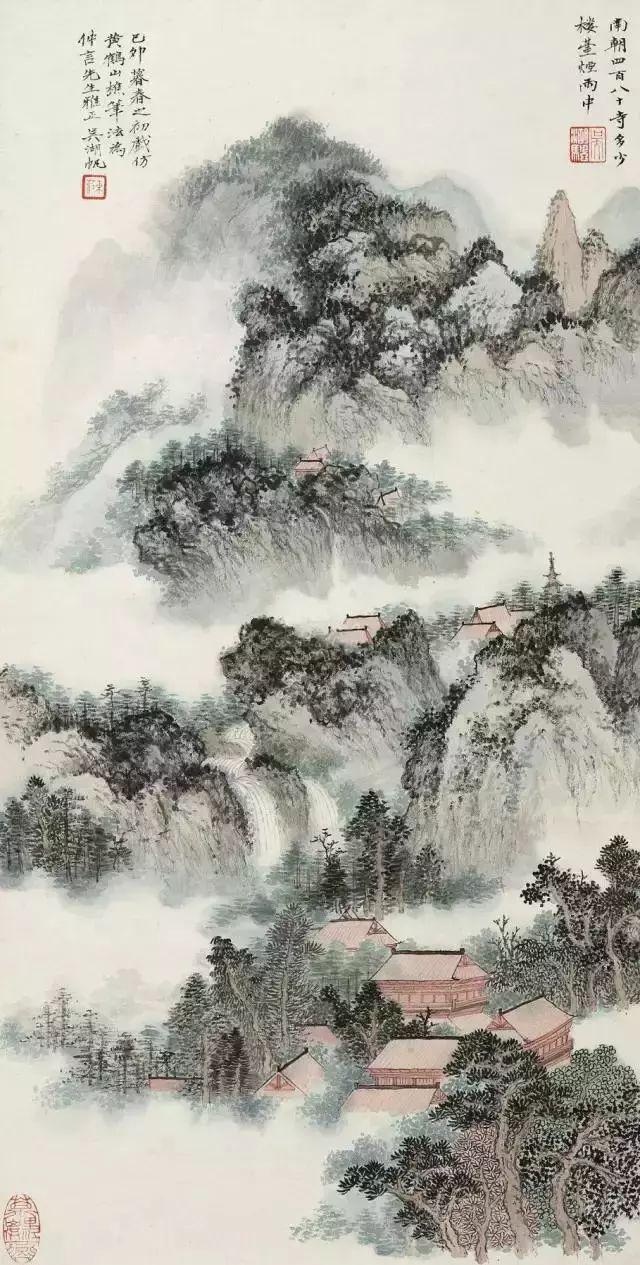 """""""民国画坛第一人""""吴湖帆经典山水画"""