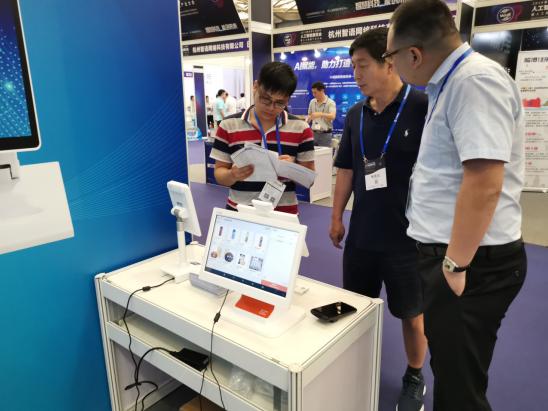 奥比中光出席2019上海国际人工智能展,3D视觉技术成果引爆热潮