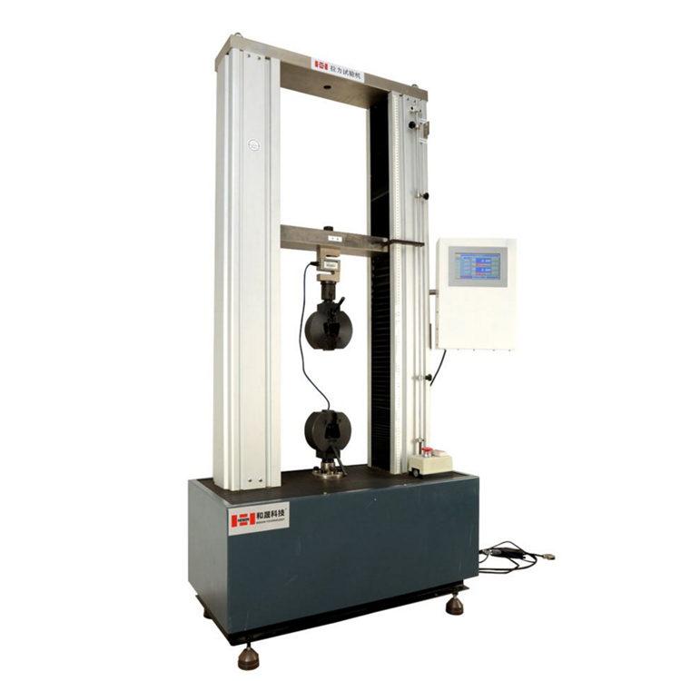 金属材料屈服强度试验机