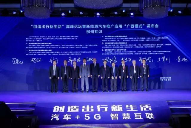 """市场占有率达25% 新能源推广开启""""柳州模式"""""""