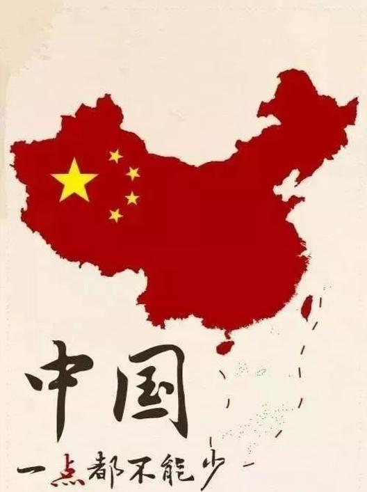 我们都是护旗手!用市场的力量教育范思哲们尊重中国