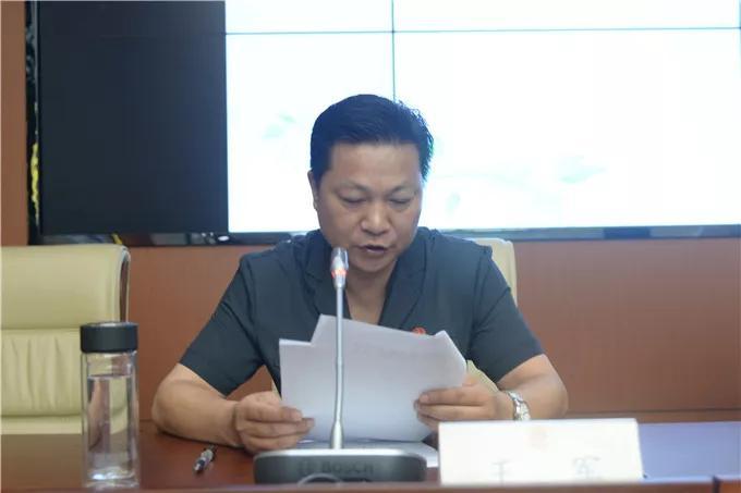 建湖法院召开会议分析执行队伍现状整治执行领域突出问题