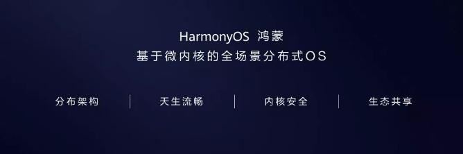 鸿蒙系统发布后,Android官网恢复推荐华为手机的照片 - 4