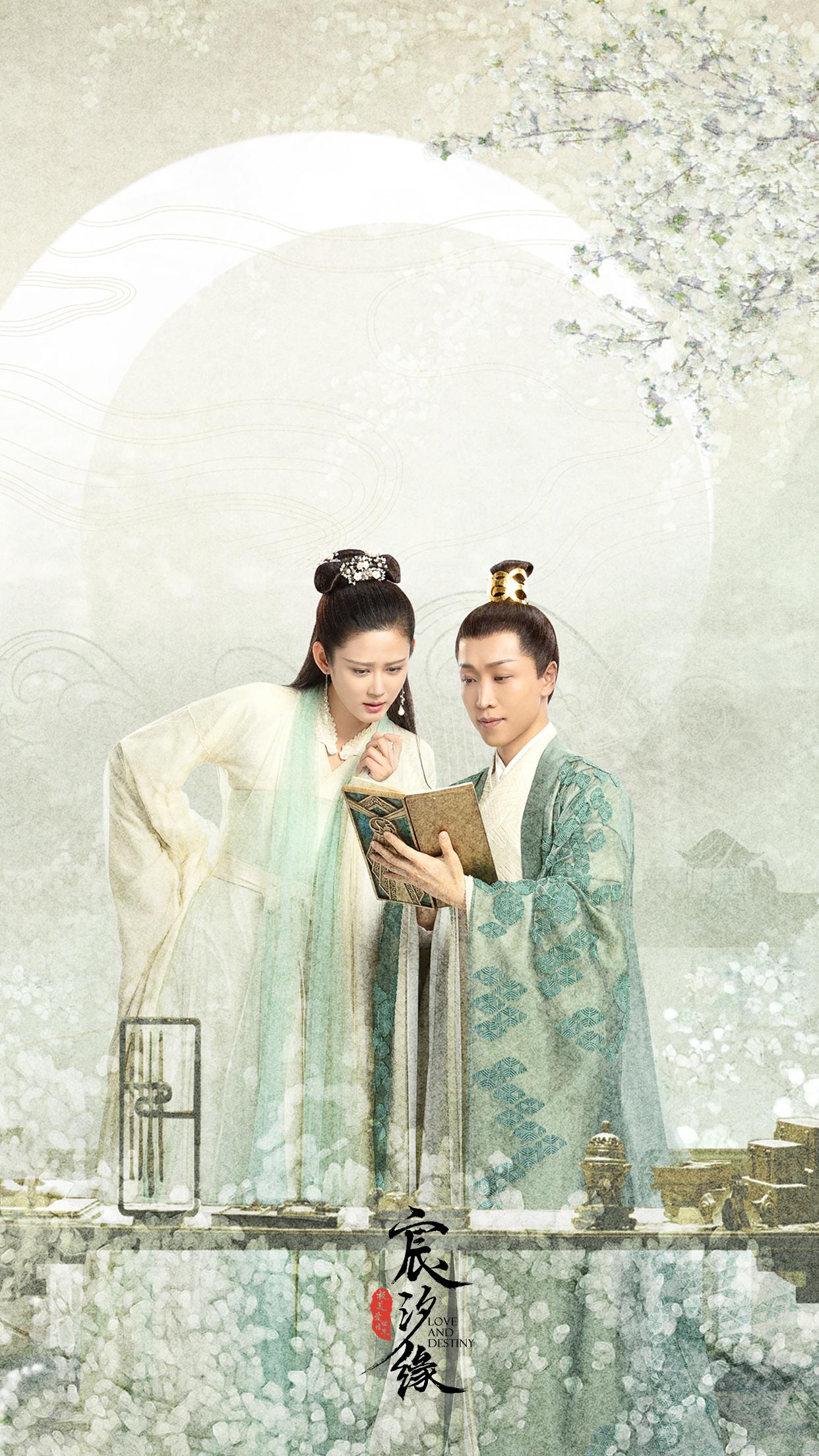 """张海宇《宸汐缘》收官在即司命的爱情有点""""萌"""""""