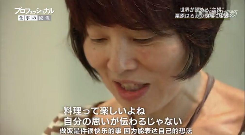 她是日本家庭主妇,却火遍世界:64岁,日子像诗,超级幸福