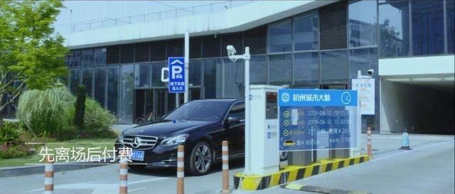 停车场不用杆,公积金刷脸提:阿里云推动中国数字政务领先全球