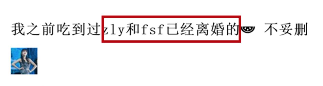 网曝赵丽颖冯绍峰将在巴厘岛补办婚礼