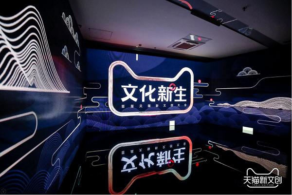 全球博物馆集体上天猫,2019成天猫新文创产业爆发年