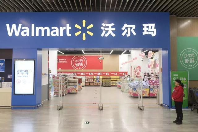 """""""8·8购物节"""":中国真正的全渠道零售练兵场"""