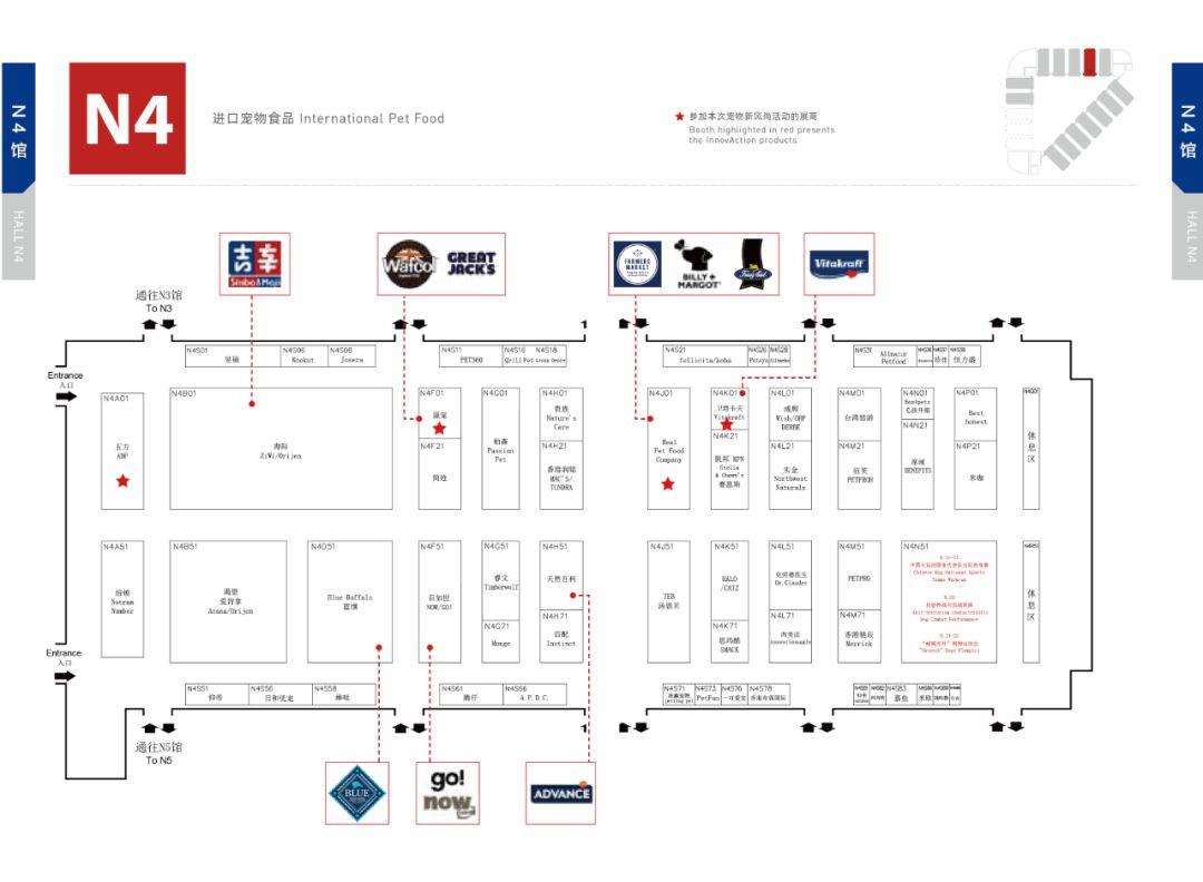 亚宠展攻略|14个展馆地图、详细活动安排都在这里
