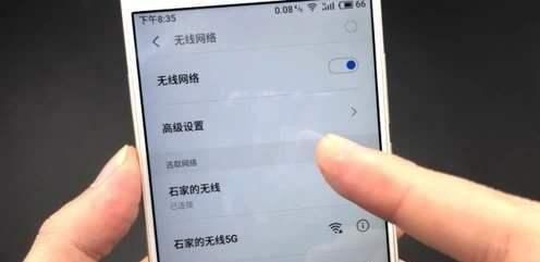 无线密码忘了怎么办?长按微信这个功能直接看见账号密码