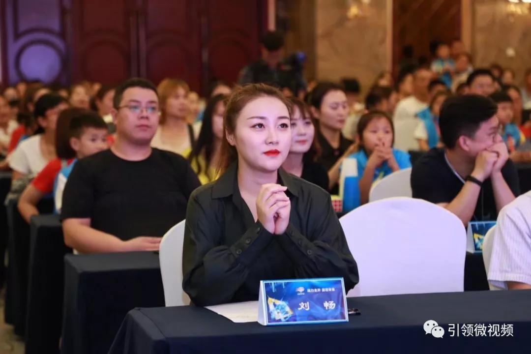 2019中国脑力王大赛(全国赛)开幕仪式