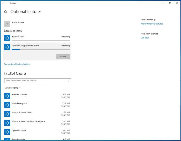 Win10 Build 18963发布:可显GPU温度 支持重命名虚拟桌面的照片 - 4