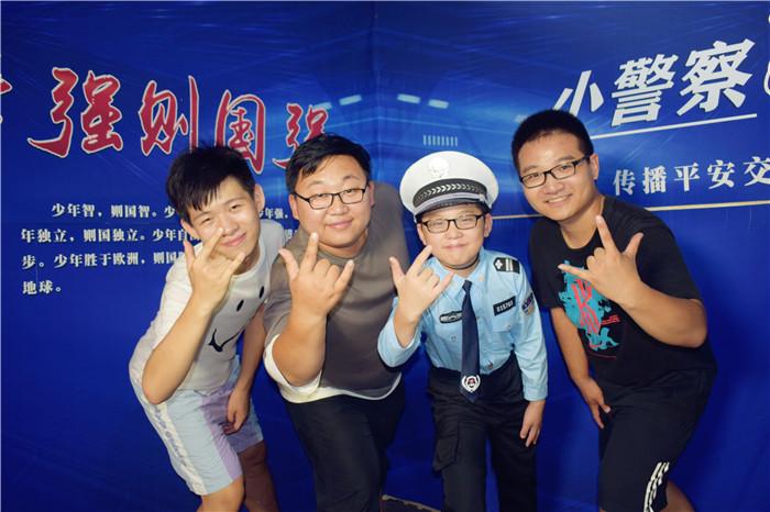 《小警察话交通》第2期:刘晨旭,千万不要在加油站打手